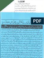 Aqeeda-Khatm-e-nubuwwat-AND -ISLAM-Pakistan-KAY-DUSHMAN.. 8371