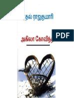 AG-KAADHAL-RAJAKUMARI.pdf