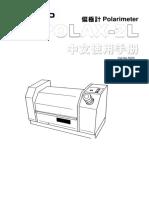 POLAX 2L Manual