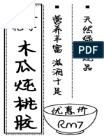 Mu Gua Taojiao