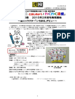 pdf_10318.pdf