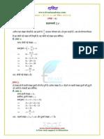 Engg Maths K-Notes