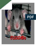 എലിപ്പനി.pdf