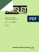 TR03-011A LXE10E-1 Parts Manual