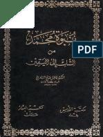 nwmoshya.pdf