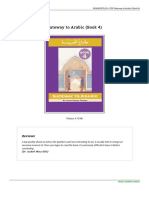book-gateway-to-arabic-book-4--md5--3131c50a0ed1514661ce3f83ea1edd4c.pdf