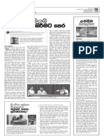 492nd Samabima Sunday Edition