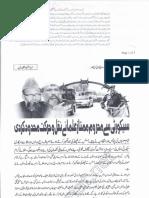 Aqeeda-Khatm-e-nubuwwat-AND -ISLAM-Pakistan-KAY-DUSHMAN..  8421