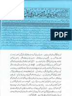 Aqeeda-Khatm-e-nubuwwat-AND -ISLAM-Pakistan-KAY-DUSHMAN.. 8426