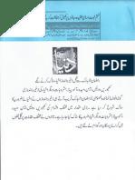 Aqeeda-Khatm-e-nubuwwat-AND RAMDHAN KAY LOOTERAY  8432