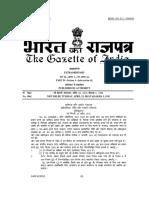 Patents (Amendment) Rules, 2013