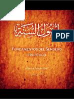 Traducción_ Karamy Singateh Queral Revisión_ Sheij Isa García
