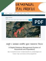 User Manual-Digital Profile (प्रयोगकर्ता जानकारी पुस्तिका-रसुवा डिजिटल प्रोफाइल)