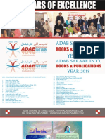 As Book & Publications 2018