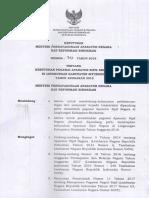 FORMASI CPNS sibon 2018.pdf