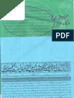 Aqeeda-Khatm-e-nubuwwat-AND -ISLAM-Pakistan-KAY-DUSHMAN 8462