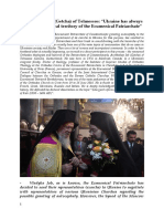 Ukraine has always been the canonical territory of the Ecumenical Patriarchate