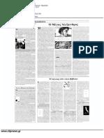13906.pdf