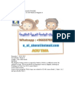 حل الواجب u214b 00966597837185 حلول واجبات u214b الجامعة العربية المفتوحة ،، مهندس * أحمد