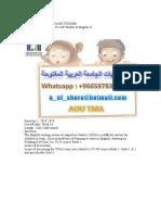 حل واجب u214b (00966597837185) مهندس u214b TMA Answers 00966597837185 ENG:Ahmed حل واجب u214b 00966597837185