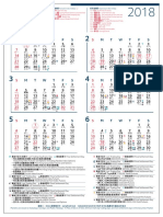 2018calendar.pdf
