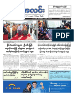 Myanma Alinn Daily_  07 Oct 2018 Newpapers.pdf