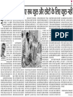 Organized and Unorganised Industries in Inida and Niti Ayog