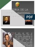 Historia de la Policía Nacional del Perú