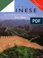 Chinese Beginners method