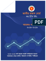 Income_Tax_Paripatra_2018-2019.pdf