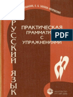 Pulkina