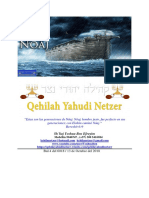 Parashát Noáj # 2 Adul 6018