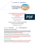 ENCG DAKHLA Region the 1st International Congress on Sahara Desert Economy Tourism in Africa