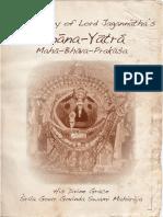 96572740-Snana-Yatra-Booklet.pdf
