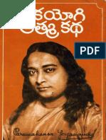 Oka Yogi Atma Katha.pdf