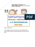 t205a TMA Answers ENG.Ahmed حل واجب t205a 00966597837185