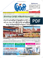 Myawady Daily Newspaper-08-10-2018