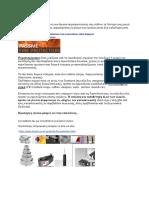 2.Περάσματα σωληνώσεων και καλωδίων από δομικά στοιχεία πυροδιαμερισμάτων.pdf
