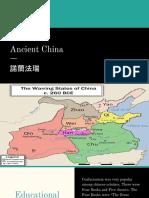 ancient chinese secret