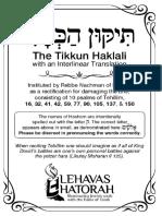 Interlinear Tikkun Haklali
