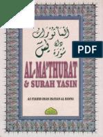 al-mathuratpdf-170507165652.pdf
