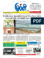 Myawady Daily Newspaper-9-10-2018