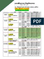 7551_JU-Admission-Test-Schedule-2018-19-2e0fe7 (1).pdf