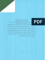 Aurat Par Tashadud |/Woman PunishmenT  8519
