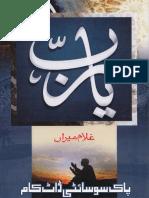 Ya_Rab_Composed_Paksociety_com.pdf