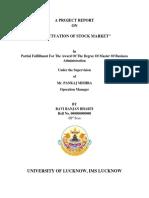E- Governance Project by Anupriya Singh