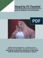 kitaab haqaiq fi tawhied.pdf