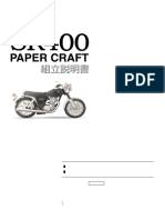 sr400_assembly_full.pdf
