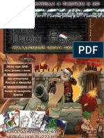The Iron Fort 2007 01
