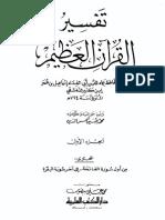 00_72411.pdf